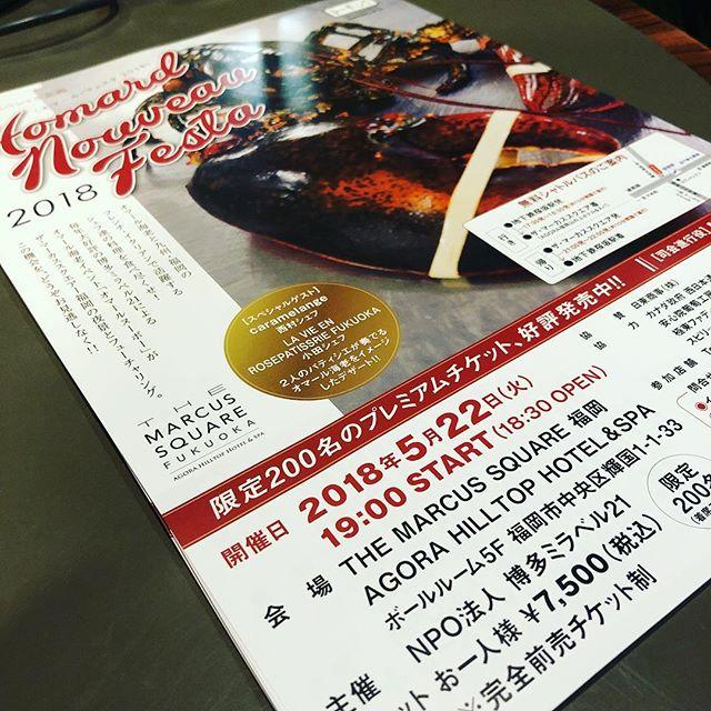 5/22営業時間のお知らせ